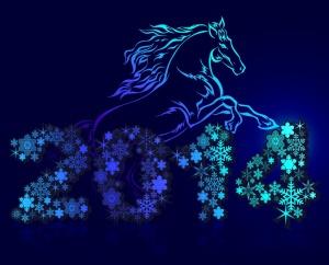 mesaje-anul-nou-2014