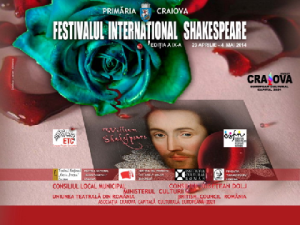 FIT-Shakespeare-640_medium