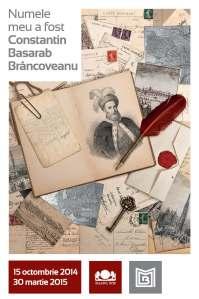 Brancoveanu-Invitatie_Page_1